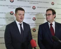 «Алмаз-Антей» готов к реализации новых проектов с предприятиями Удмуртии