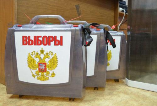 За пост губернатора Московской области поборются шесть кандидатов