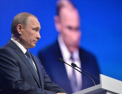 Путин выступит на Московском урбанистическом форуме в «Зарядье»