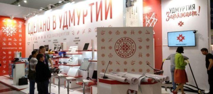 Концерн «Алмаз-Антей» создаст промышленный парк в Ижевске