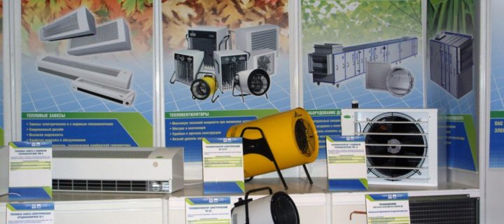 Новейшие системы обогрева представил ИЭМЗ «Купол» на выставке «Иннопром»