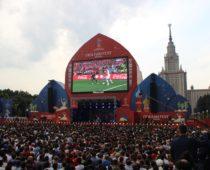 Фан-зону ЧМ-2018 в Москве посетили более 1,9 млн человек
