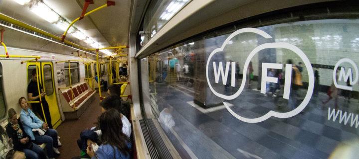 Бесплатный Wi-Fi заработал на Большой кольцевой линии столичного метро