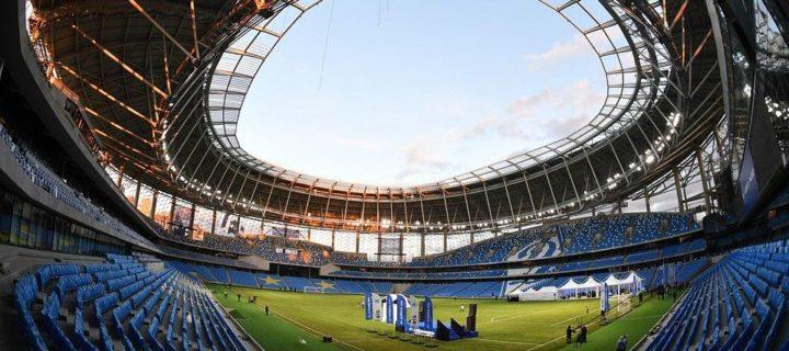 Стадион «Динамо» откроют в Москве до конца года