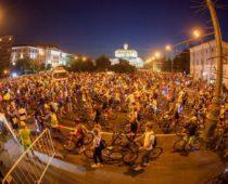 Участниками ночного велопарада в Москве стали свыше 30 тыс. человек