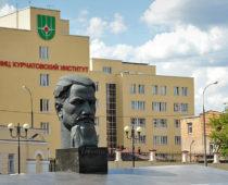 Крупнейший технопарк Москвы создадут на базе Курчатовского института