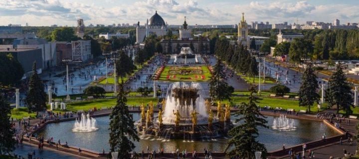 Московские власти планируют открыть «Диснейленд» на ВДНХ