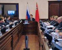 В Подмосковье созданы министерства жилищной политики и благоустройства