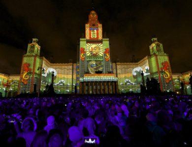 Шоу фестиваля «Круг света» в Москве покажут онлайн