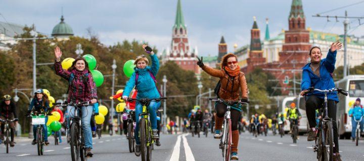 Московский осенний велопарад откроет Европейскую неделю мобильности