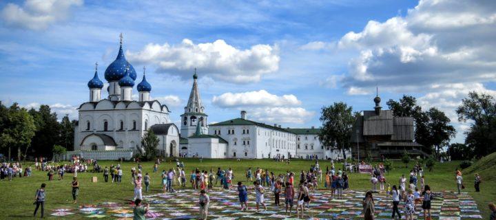Более 5 млн туристов планирует принять Суздаль в 2018 году