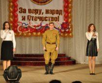 В Подмосковье стартовали отборочные смотры конкурса патриотической песни