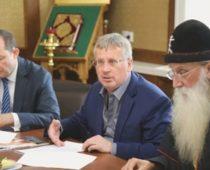 В Москве пройдет Всемирный старообрядческий форум