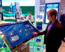 Форум-выставка «Москва — энергоэффективный город» пройдет 24-26 октября