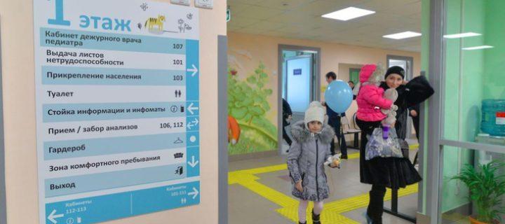 Более 20 новых поликлиник откроются в Москве до 2021 года