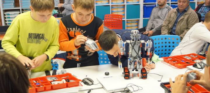 В Брянской области появится детский технопарк