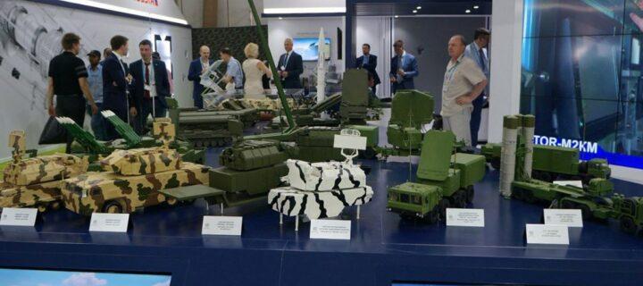 Концерн ВКО «Алмаз-Антей» представит продукцию военного назначения на выставке «Аэрошоу Чайна — 2018» в Китае