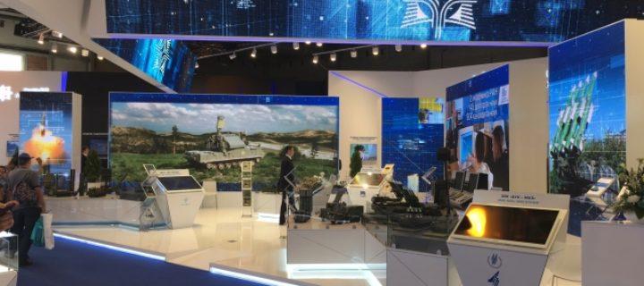 «Алмаз-Антей» представит продукцию военного и двойного назначения на оборонной выставке в Каире