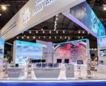 «Алмаз-Антей» представит проекты по модернизации аэронавигационной системы РФ на выставке в Москве