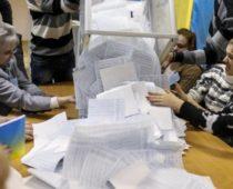В Тульской области введен новый вид избирательной системы