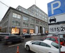 В Москве вдвое вырастет штраф за неоплату парковки