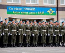 Центр «Патриот» будет создан на базе рязанского училища ВДВ
