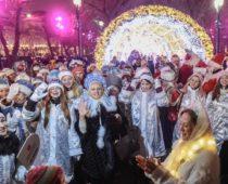 Парад Снегурочек пройдет в четверг в центре Москвы