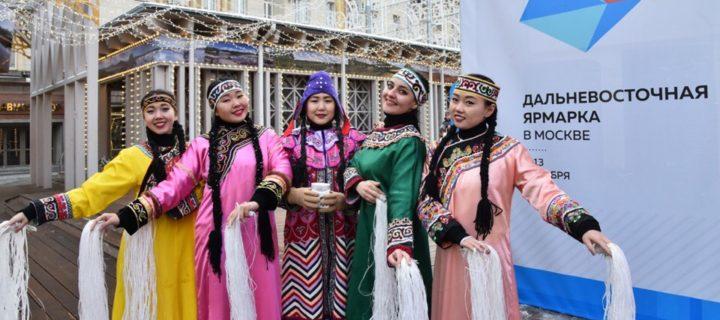 Дальневосточная ярмарка заработала в центре Москвы