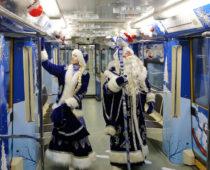 В Московском метро запустят четырнадцать новогодних поездов