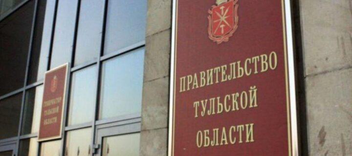Министерство по борьбе с коррупцией появилось в Тульской области