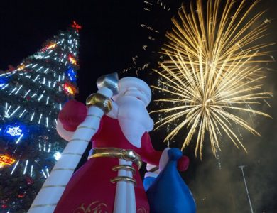 Роструд напомнил россиянам про даты новогодних каникул