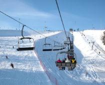 Подмосковные «Сорочаны» вошли в тройку лучших горнолыжных курортов страны