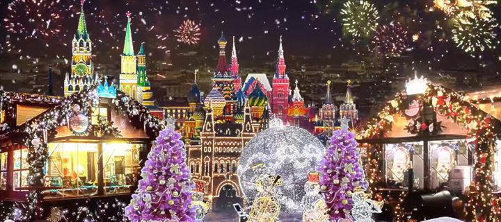 В Москве стартовал фестиваль «Путешествие в Рождество»