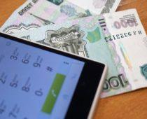 В России заработала система быстрых платежей