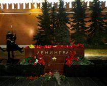 В Москве отметят 75-летие освобождения Ленинграда от блокады