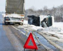 Аварийность на федеральных трассах в Подмосковье сократилась на 16%