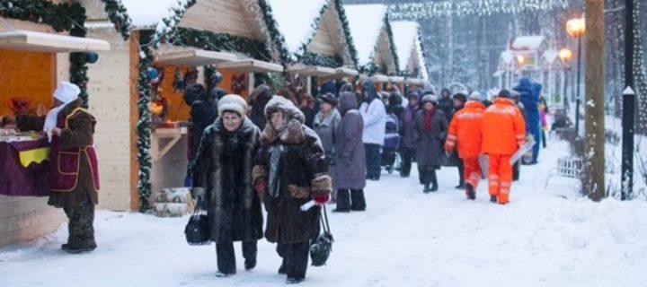 Около 250 ярмарок состоится в феврале в Московской области