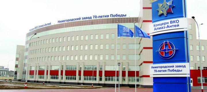 Чистая прибыль Нижегородского машзавода выросла в 4 раза