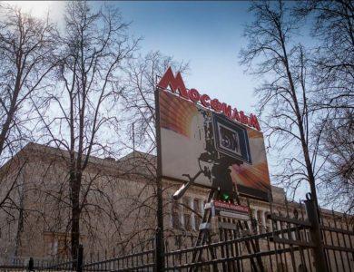 На «Мосфильме» откроется самый крупный в Европе кинопавильон