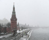 Резкое похолодание ждет москвичей в понедельник