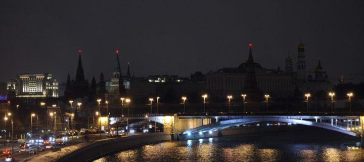 Подсветку московского Кремля выключат на «Час Земли»