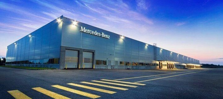 Завод «Мерседес-Бенц» откроется в Подмосковье 3 апреля