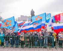 Фестиваль в честь годовщины Крымской весны пройдет на 13 площадках Москвы