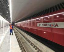 За год в Москве откроют 14 новых станций метро