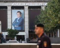 Мемориальную доску Иосифу Кобзону установят в Москве