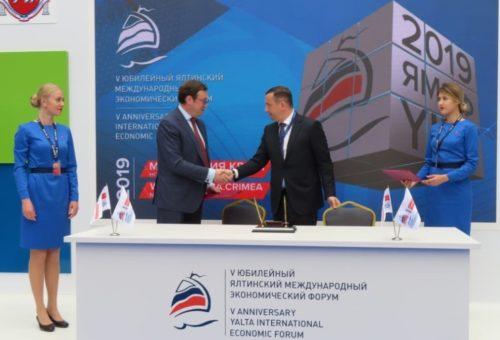 Концерн «Алмаз-Антей» и крымская Ялта заключили соглашение о сотрудничестве