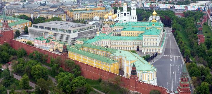 Один из корпусов Московского Кремля ждет реставрация