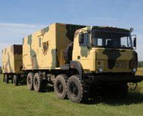 «Алмаз-Антей» начнет поставки комплекса «Адъютант» в войска РФ