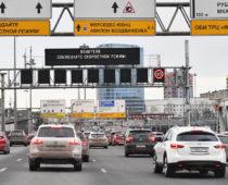 На 16 улицах Москвы изменят скоростной режим