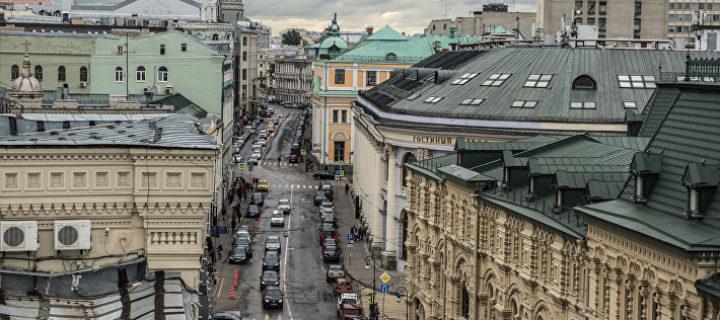 В Москве начнется благоустройство улицы Ильинка
